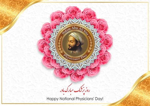 National Physicians' Day