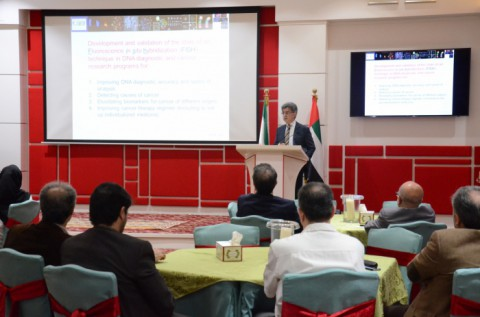 """A Novel Genetic and Genomic Analysis Centre"" at Iranian Hospital – Dubai is opened"