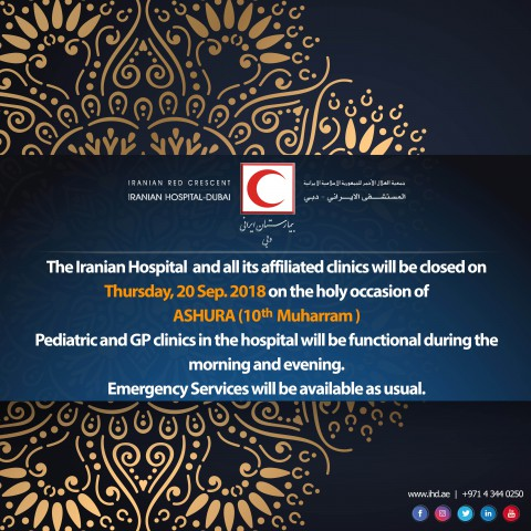 The Iranian Hospital  and all its affiliated clinics will be closed on Thursday, 20 Sep. 2018