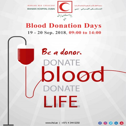 Blood Donation Days