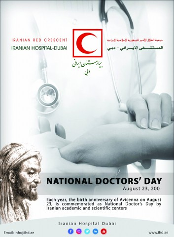 Happy Iranian Doctors' Day