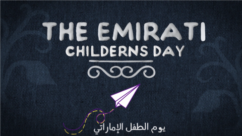 Celebrating Children's Day, the UAE way!