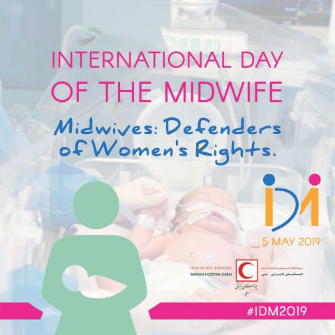 On the international day of the midwife