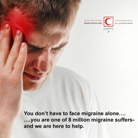 You don't have to face migraine alone