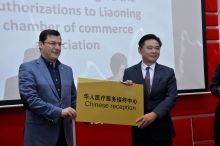 Iranian Hospital Dubai Signed an Agreement with Liaoning Chamber of Commerce