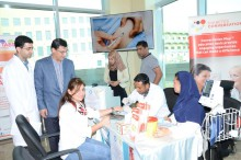 World Diabetes Day in Iranian Hospital