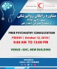 FREE Psychiatry Consultation